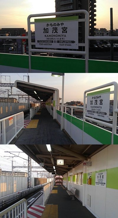 埼玉新都市交通伊奈線34