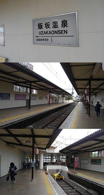 福島交通飯坂線46