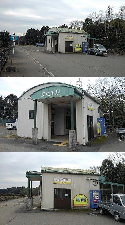 三岐鉄道北勢線a85