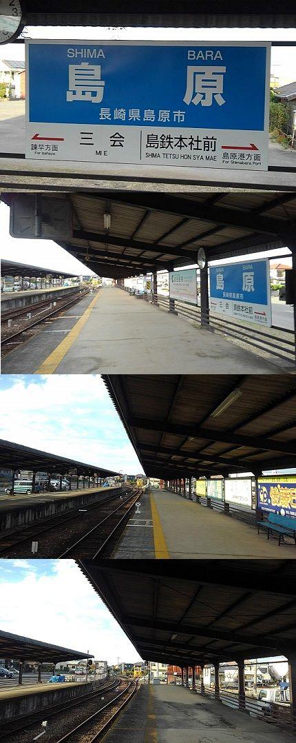 島原鉄道b90