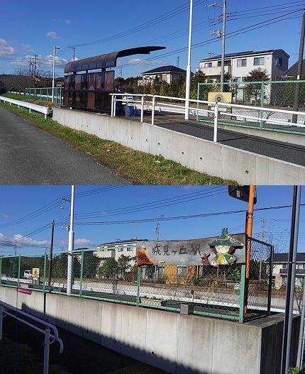 いすみ鉄道47