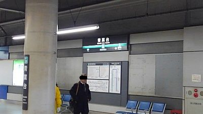 東急田園都市線27