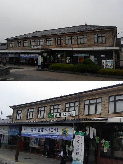 釜石線28