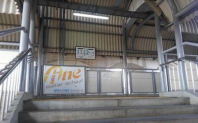 埼玉新都市交通伊奈線71