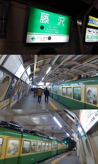 江ノ島電鉄40