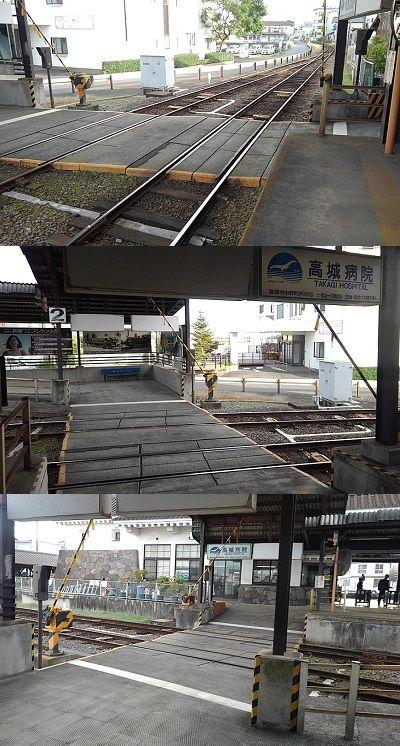 島原鉄道b89