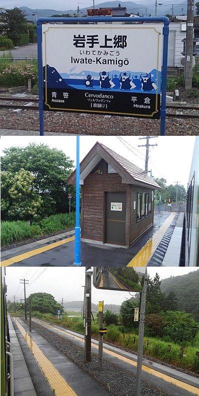 釜石線32