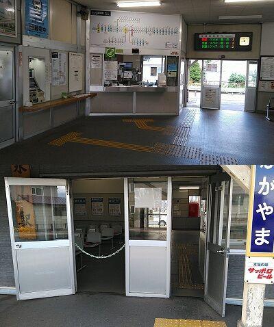 宗谷本線71
