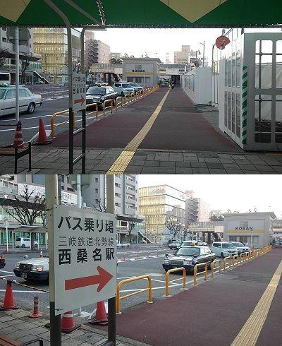 三岐鉄道北勢線01