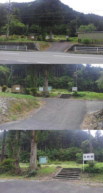 長良川鉄道a04