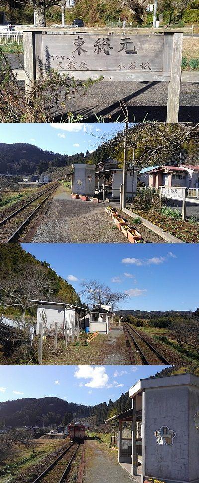 いすみ鉄道54