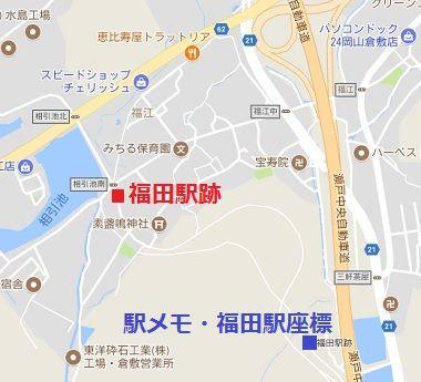 下津井電鉄35