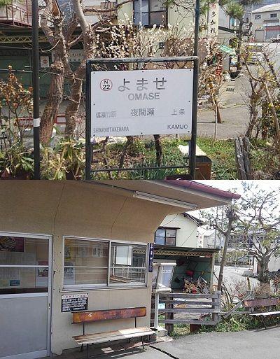 長野電鉄長野線31