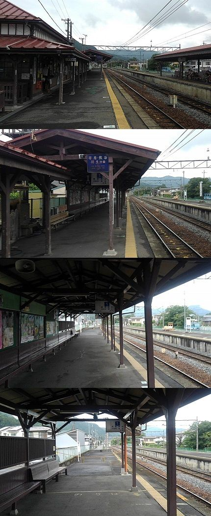 秩父鉄道b81