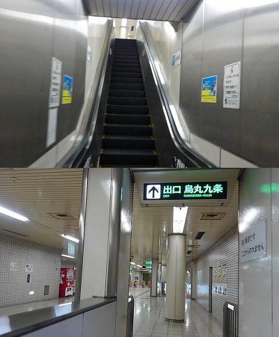 京都市営地下鉄烏丸線18