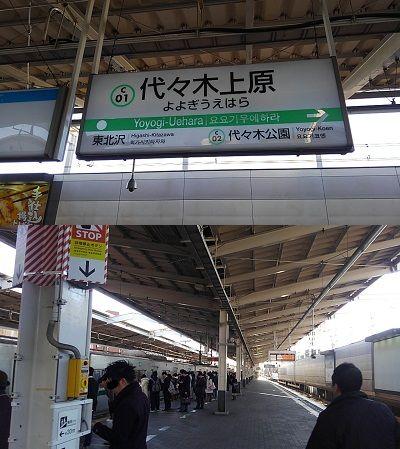東京メトロ千代田線02
