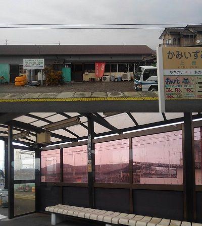 上毛電気鉄道09