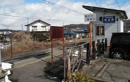 長野電鉄屋代線47