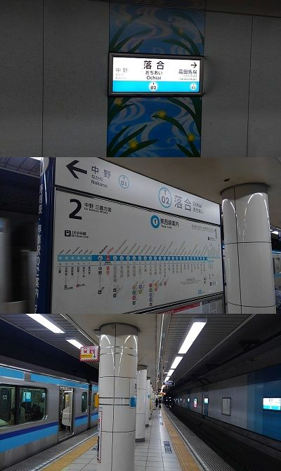 東京メトロ東西線14