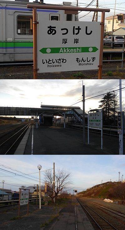 根室本線_花咲線22