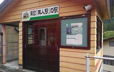 秋田内陸縦貫鉄道31