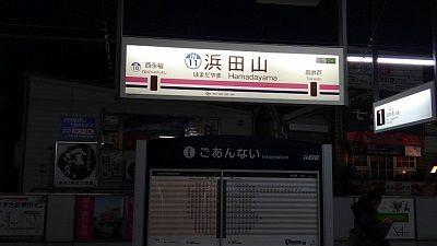 京王井の頭線11