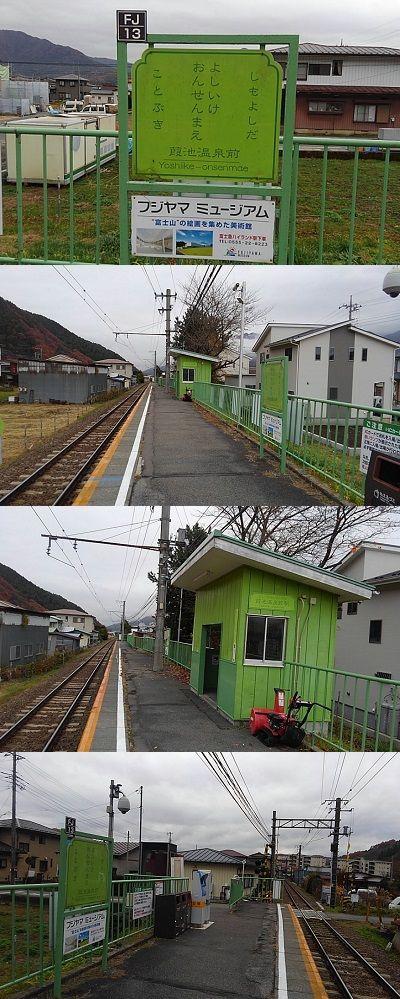富士急61
