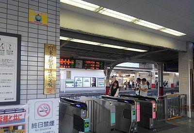 東武小泉線26
