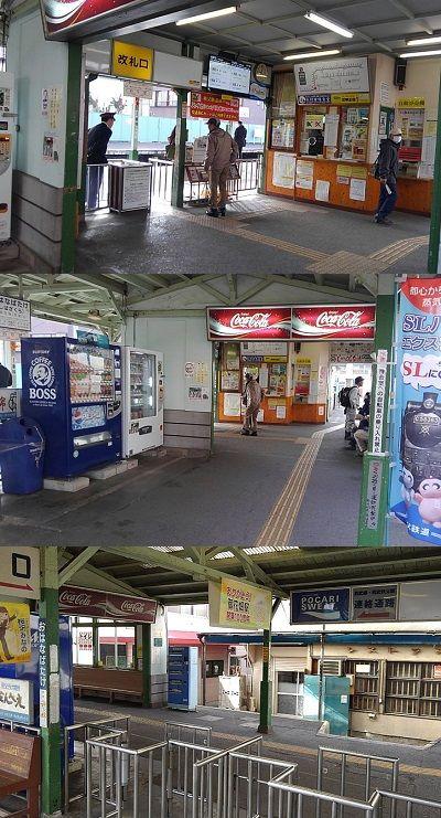 秩父鉄道a94