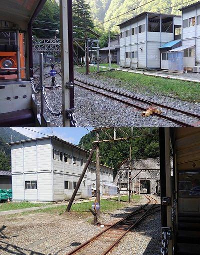 黒部渓谷鉄道43