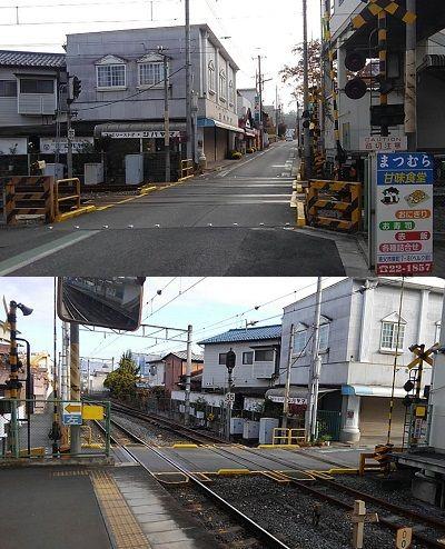 秩父鉄道a95