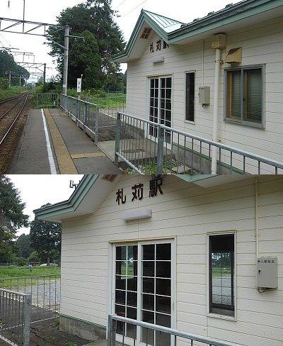 いさりび鉄道29
