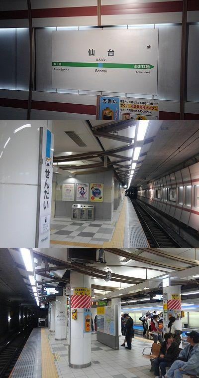 仙石線33