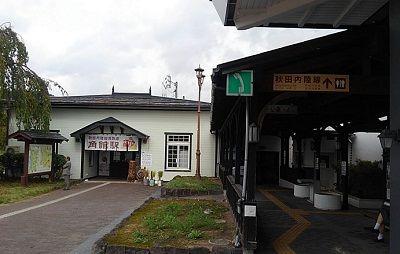 秋田内陸縦貫鉄道03