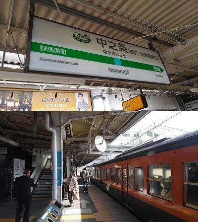 吾妻線20