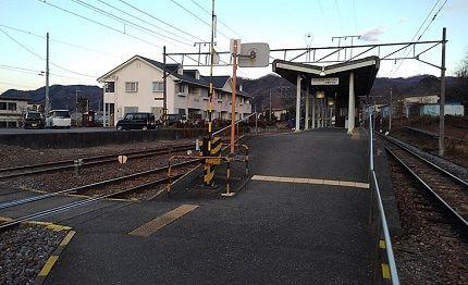 秩父鉄道b55