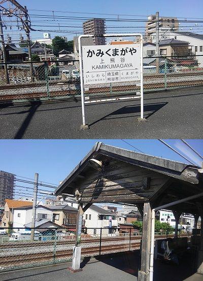 秩父鉄道45