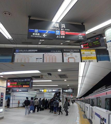 東急東横線12