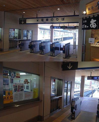 伊豆箱根鉄道駿豆線44