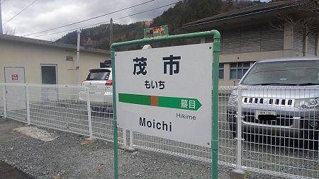岩泉線05