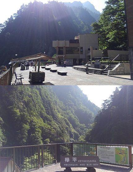 黒部渓谷鉄道81