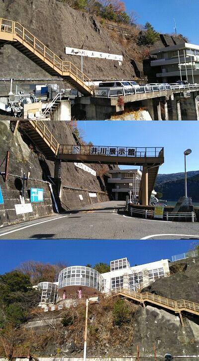 大井川鐵道井川線c76