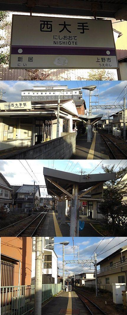 伊賀鉄道a08
