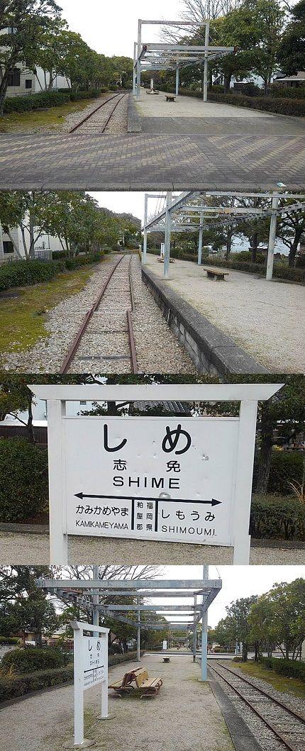 勝田線34