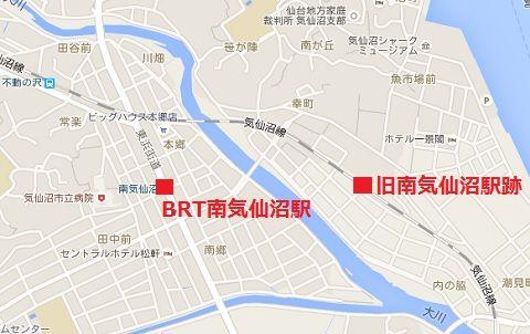 気仙沼線46
