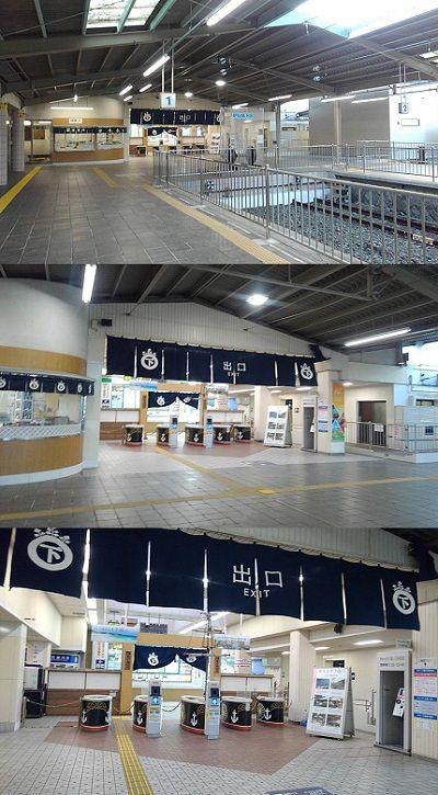 伊豆急行線c21