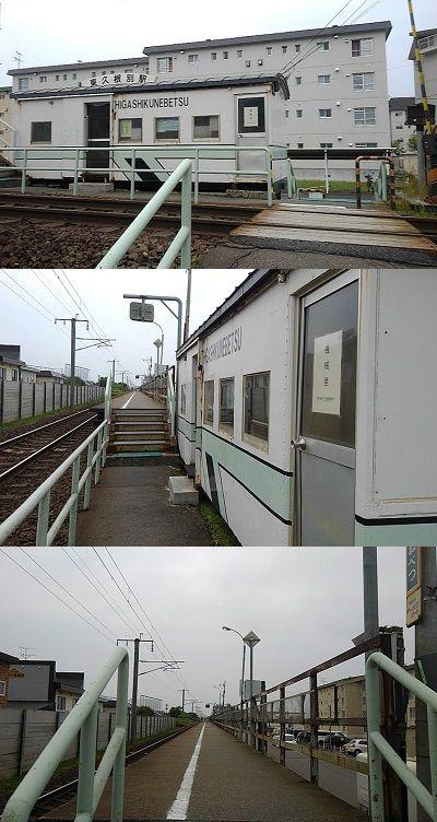いさりび鉄道a24