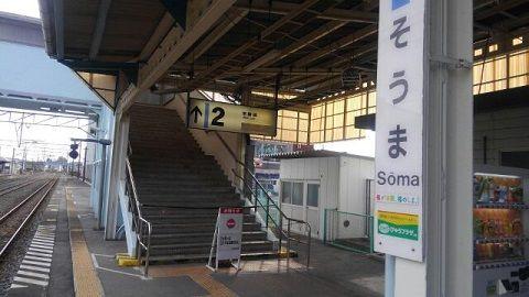 常磐線221