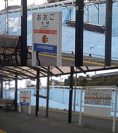 上毛電気鉄道14