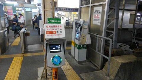 福島交通飯坂線056